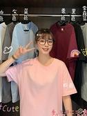 短袖T恤中長款短袖t恤女2021年新款春季打底衫韓版寬鬆內搭素色上衣ins潮  芊墨左岸 上新
