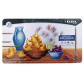 限量【德國LYRA】林布蘭 專業 鐵盒裝 油性 色鉛筆 72色/盒 (2001720)