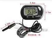 溫度計LED數顯高精度魚缸溫度計 水族箱溫度計魚缸水溫計魚缸電子溫度計(中秋烤肉鉅惠)