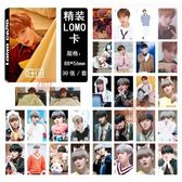 現貨盒裝👍朴志訓Wanna One  LOMO照片小卡片 紙卡組E742-K【玩之內】韓國 I PROMISE YOU