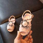 女寶寶涼鞋1-3歲女童公主韓國2防滑軟底可愛魚嘴童鞋