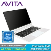 【AVITA】Essential 14吋輕巧型獨特布紋設計筆電 紡布白