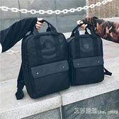 雙肩包男簡約時尚潮流男士手提背包初中學生書包女休閒旅行電腦包 【2021特惠】