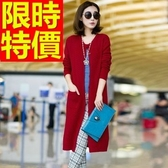 針織外套 長版-品味保暖亮麗羊毛開襟女針織衫2色63l17【巴黎精品】