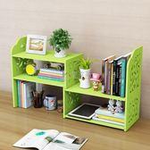 電腦置物架 創意電腦桌上書架伸縮桌面書柜兒童簡易置物架小型辦公收納架簡約 俏女孩