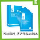 【6片/盒】Dr.Hsieh達特醫 玻尿...