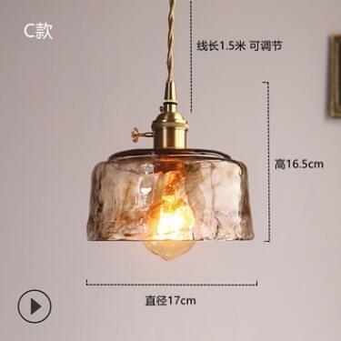 北歐復古黃銅玻璃吊燈民宿吧台餐廳床頭燈創意個性咖啡廳客廳燈具-D款吊燈