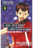 Baby Steps~網球優等生~ 04