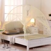 蒙古包蚊帳免安裝1.5m床1.8m米雙人家用拉錬有底支架1.2m單人學生  Cocoa