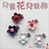 兒童髮夾 毛線花朵髮圈嬰兒髮飾-JoyBaby