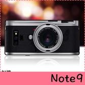 【萌萌噠】三星 Galaxy Note9  復古偽裝保護套 全包軟殼 懷舊彩繪 計算機 鍵盤 錄音帶 手機套 手機殼