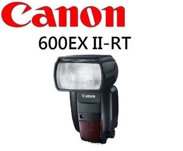 名揚數位 (分12/24期0利率) CANON Speedlite  600EX RT  II  專業閃光燈 閃光燈 原廠公司貨