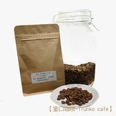 【窗口咖啡-Trunko cafe】精品咖啡豆227克-耶加雪菲