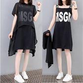大呎碼洋裝新款夏季大碼胖mm200斤連衣裙 JD3886【男人與流行】