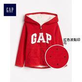 Gap女嬰幼童 Logo人造羊毛絨襯裡連帽長袖休閒外套 355010-紅色波點印花