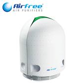 【葡萄牙 AirFree】E60 空氣消毒抑菌機(適用6~8坪)