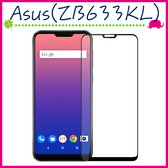Asus ZenFone Max Max ZB633KL 滿版9H鋼化玻璃膜 3D曲屏螢幕保護貼 全屏鋼化膜 全覆蓋保護貼