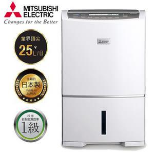MITSUBISHI 三菱 25L 智慧變頻高效節能除濕機 MJ-EV250HM