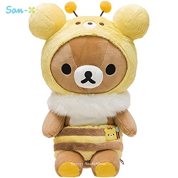 日本限定 Rilakkuma 拉拉熊 家族 森の収穫祭 拉拉熊 M號 玩偶娃娃