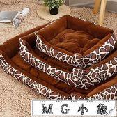 寵物窩 狗窩可拆洗寵物貓窩狗床墊