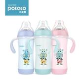 全館83折嬰兒不銹鋼保溫奶瓶寶寶帶吸管手柄奶嘴防摔耐用兩用