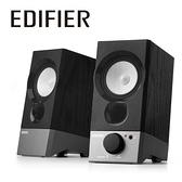 Edifier R19U 主動式2.0電腦喇叭