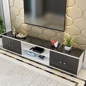 電視櫃 簡約電視柜鋼化玻璃地柜客廳家具簡易柜子小戶型 i萬客居