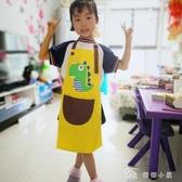 現貨五折 兒童圍裙小學生畫畫衣防水寶寶罩衣吃飯圍兜幼兒園繪畫衣  11-14