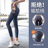瑜伽褲女健身房夏季提臀高腰外穿緊身大碼網紅速干跑步服運動套裝 喵小姐