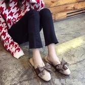 穆勒鞋女韓版蝴蝶結拖鞋時尚外穿平底奶奶拖包頭復古『鹿角巷』