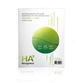 Neogence霓淨思 HA9玻尿酸煥膚更新面膜5入/盒 Vivo薇朵