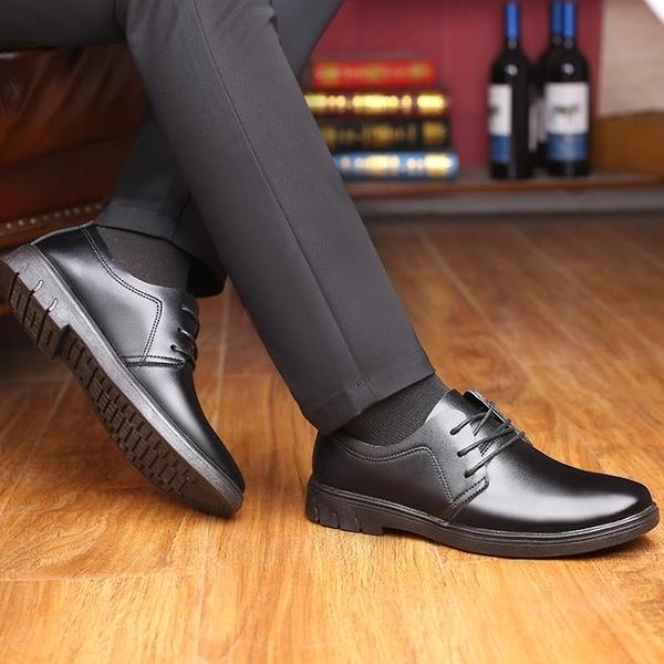 男士皮鞋 商務正裝小皮鞋男士英倫韓版休閑鞋夏季新款百搭黑色婚鞋潮男鞋子 歐歐