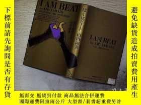 二手書博民逛書店日文原版書罕見I AM BEAT 山田詠美Y203004
