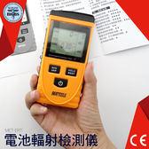 利器五金 電磁波檢測儀 檢測家電 電力系統 手機 電腦 家電 基地台都可測電磁場