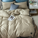 加大 182x188cm 60s天絲棉鑲邊薄被套床包四件組-卡其色【金大器】