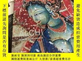 二手書博民逛書店Alchi:罕見Treasure of the Himalaya
