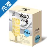 雅方北海道雪芒果煉乳雪糕75GX4【愛買冷凍】