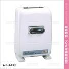 台灣典億 | HS-1033立式電子皮膚檢查燈[23511]