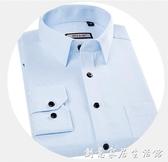 春秋夏季商務純色中老年男士長袖襯衫工裝韓版修身父親短袖白襯衣 雙十一全館免運