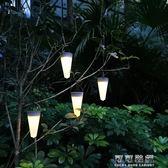 太陽能燈戶外庭院燈家用防水別墅花園草坪燈院子露台裝飾迷你路燈igo 可可鞋櫃