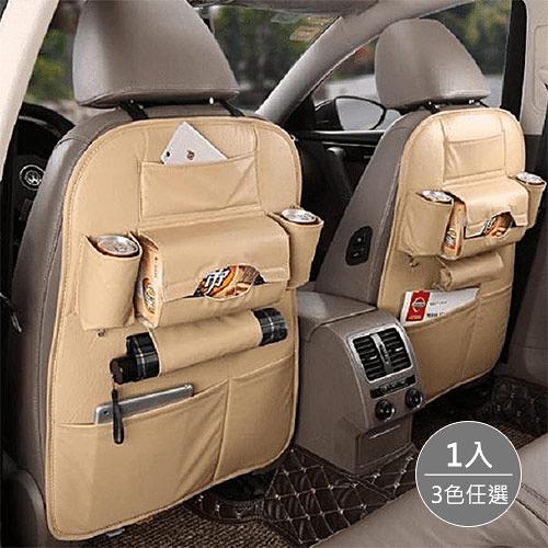 升級款-汽車椅背收納袋1入