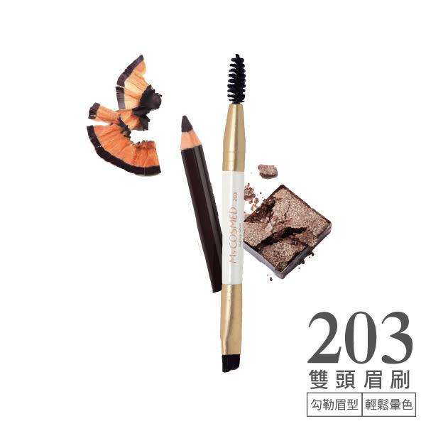 Ms.COSMED雙頭眉刷203【康是美】