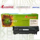 立光KRONE KR-HP-CE285A...