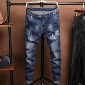 新款破洞牛仔褲男韓版潮流修身小腳彈力青年直筒褲子男春秋款 三角衣櫃