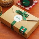 創意 禮物包裝 牛皮紙盒 禮盒包裝 情人...