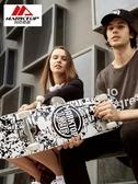 瑪克拓普專業四輪滑板初學者成人青少年兒童男女生成年雙翹滑板車 YXS 繽紛創意家居