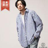 日本製襯衫 寬版襯衫