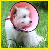 伊麗莎白圈項圈大型犬防咬寵物貓咪用品防舔軟金毛狗狗頭套