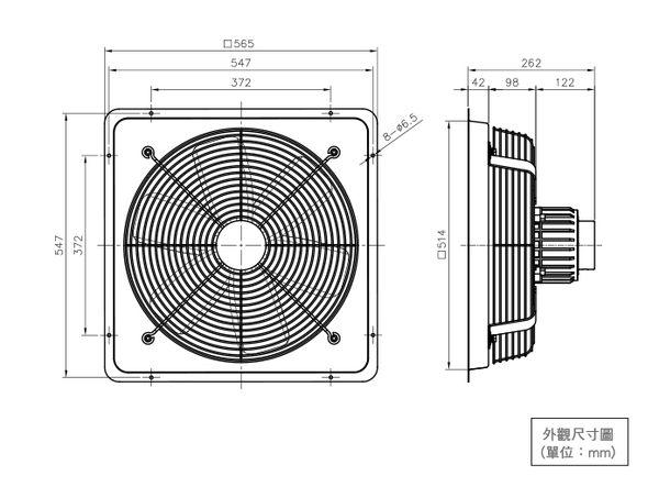 《ALASKA阿拉斯加》工業用壁式風扇 IT-18無聲啟動,長遠傳送 110V  阿拉斯加工業用壁扇