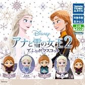 全套4款【日本正版】冰雪奇緣2 大頭吊飾 扭蛋 轉蛋 公仔 安娜 艾莎 迪士尼 TAKARA TOMY - 886591